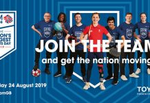 Join the I Am Team GB National Sports Day initiative on Saturday 24 August.